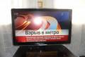 Телевизор Philips 42PFL9603D, Кочубеевское