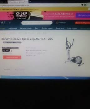 Продам эллипс, Старая Купавна, цена: 8 000р.