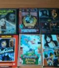DVD диски, Тамбов