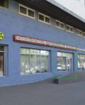 Торговое помещение, 70 м², Ступино