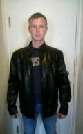 Классические спортивные костюмы адидас мужские, куртка кожзам, Засечное