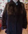 Норковая шуба, нарядная одежда для полных мужчин, Лениногорск