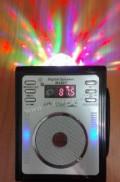 Радио с диско-лампой, Вурнары
