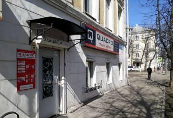 Сдам торговое помещение 60 кв. м на ул. Республикан, Ярославль, цена: 55 000р.