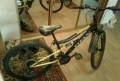 Велосипед титан, Арсеньев