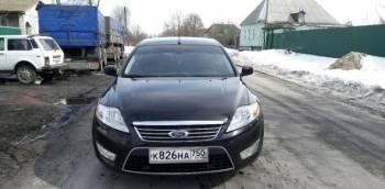 Ford Mondeo, 2008, Курчатов, цена: 410 000р.