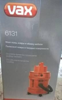 Моющий пылесос vax 6131, Зубцов, цена: 15 000р.