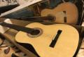 Гитара, Самара