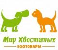 Продавец консультант зоотоваров, Пермь