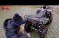 Детский квадроцикл Кольт-800W Карбон, Дзержинский