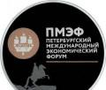 XX Петербургский международный экономический форум, Беломорск