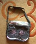 Школьная сумка, Пенза