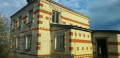 Дом 140 м² на участке 36 сот, Вача