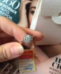 Кольцо, Сернур