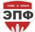 Топливщик (слесарь дизельной аппаратуры), Тамбов