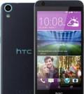 HTC 626 Dual Sim, Воркута