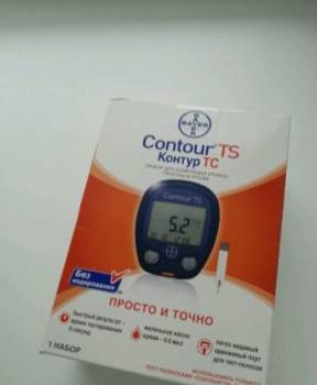 Contour TS - Контур тс фирмы Bayer, Макарьев, цена: 500р.