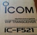 Icom ic-f521, Москва