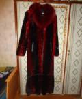 Шуба мутоновая, французская одежда в интернет магазине, Буй