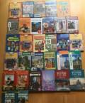 Учебники за 8-11 класс, Владивосток
