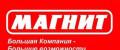 Водитель погрузчика/Слотчик, Пятигорск