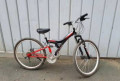 Продам велосипед, Владивосток