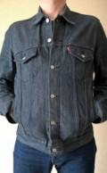 Куртка джинсовая Levis, мужские куртки зима недорого интернет магазин, Черняховск