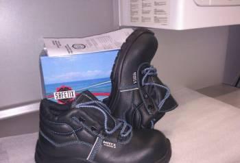 Зимние мужские ботинки со скидкой, новая спецобувь - ботинки, Нижневартовск, цена: 999р.