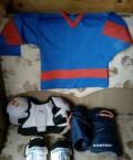 Хоккейная экипировка, Ивантеевка