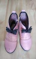 Детская обувь и одежда для девочки, Брейтово