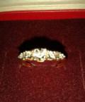 Золотое кольцо с бриллиантами, Елово