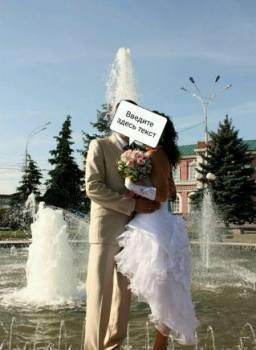 Свадебное платье, модная стильная одежда для женщин до 84 размера, Тамбов, цена: 3 500р.