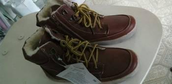 Ботинки демисезонные для мальчика р-р 35 стелька 2, nike свитшот мужской