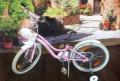 Велосипед Trek для девочки 5-9 лет, Светлый