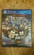 South park (PS4), Калининград