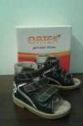 Ортопедическая обувь, Махачкала