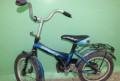 Велосипед детский, Цивильск