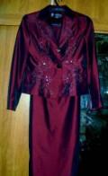 Нарядный костюм тройка р-р46, одежда филипп плейн копии турция оптом, Калуга