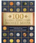 Комплект нумизмата из 3 книг, Кемерово