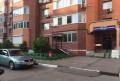 Помещение свободного назначения, 103 м², Рогачево