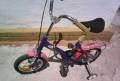 Велоспед детчкий, Карабудахкент