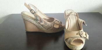 a9715531f Купить зимнюю обувь адидас дисконт, босоножки летние, размер 35 ...