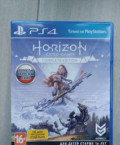 Horizon Zero Dawn Complete Edition, Сеченово