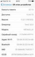 Продаю iPhone 5s, Тюкалинск