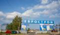 Торгово-офисные помещения и земельные участки, Любим