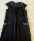 Платье рубашка женская, сарафан для беременных, Елизаветинское