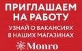 Продавец-консультант, Казань