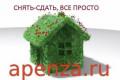 Продаю готовый бизнес (посуточно квартиры в Пензе), Башмаково