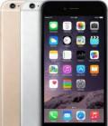 IPhone 6 Space Gray/Silver/Гарантия. Магазин, Краснодар