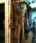 Платье шелк 100, шуба, Ленинск-Кузнецкий